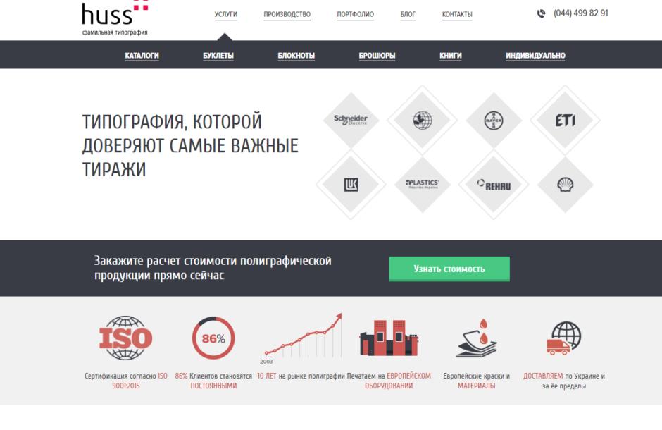 Web4tex Portfolio printing screen 1